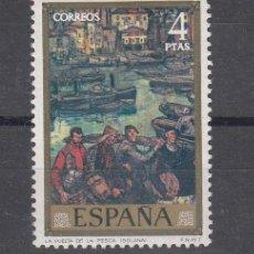 Sellos: ESPAÑA 2080 SIN CHARNELA, SOLANA, PINTURA LA VUELTA DE LA PESCA, . Lote 103846195