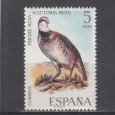 Sellos: ESPAÑA 2039 SIN CHARNELA, FAUNA HISPANICA, PERDIZ ROJA, . Lote 103846220