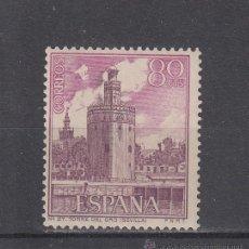 Sellos: ESPAÑA 1730 SIN CHARNELA, TURISMO, TORRE DEL ORO, SEVILLA. Lote 237155300