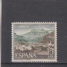 Francobolli: ESPAÑA 1727 SIN CHARNELA, TURISMO, TORLA (HUESCA). Lote 252471865