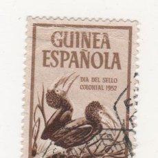 Sellos: SELLO DE CORREOS, GUINEA ESPAÑOLA DIA DEL SELLO COLONIAL 1952. Lote 44119575