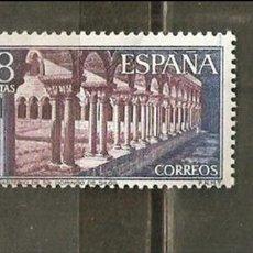 Sellos: ESPAÑA 1973 ** NUEVO SIN FIJASELLOS EDIFIL NUM. 2160. Lote 237151590