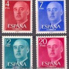 Sellos: ESPAÑA 1974 GENERAL FRANCO - EDIFIL 2225-2228. Lote 17382950