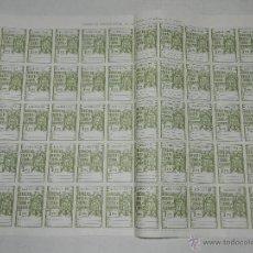 Sellos: (M-0) LAMINA PLANCHA - DERECHO OBVENCIONAL DE ADUANAS - 50 POLIZAS DE 3 PESETAS , BUEN ESTADO. Lote 44527554