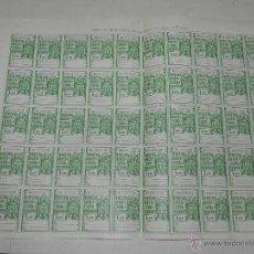Sellos: (M-0) LAMINA PLANCHA - DERECHO OBVENCIONAL DE ADUANAS - 50 POLIZAS DE 1 PESETAS , BUEN ESTADO. Lote 44527560