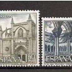 Sellos: ESPAÑA 1970 TURISMO 6 SELLOS - EDIFIL Nº 1982-1987. Lote 211862167