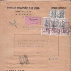 Sellos: SOBRE GRANDE. IMPRESOS CERTIFICADO. FRANCO DE PERFIL. BONITO FRANQUEO. 1955. A MANUEL DIEZ ALEGRÍA.. Lote 44985095