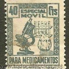 Sellos: FISCALES - ESPECIAL MÓVIL MEDICAMENTOS. MICROSCOPIO. 1949/52 RARO. Lote 44991138
