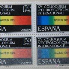 Sellos: ESPAÑA EN BLOQUE DE 4 SELLOS MNH AÑO 1969 EDIFIL 1924 SPAIN E1969E. Lote 45052151