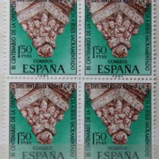 Sellos: ESPAÑA EN BLOQUE DE 4 SELLOS MNH AÑO 1969 EDIFIL 1926 SPAIN E1969G GALICIA. Lote 45052875