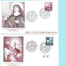 Sellos: 1952.- PAR DE SERIES CON MAT DE PRIMER DÍA- CONGRESO EUCARISTICO Y DR. RAMON Y CAJAL.. Lote 45111340