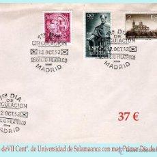 Sellos: 1953.- SERIE UNIVERSIDAD DE SALAMANCA EN CARTA CON MATASELLOS DE PRIMER DÍA- . Lote 45126749