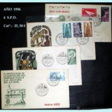 Sellos: 1956.- 4 SERIES, URGENTES, EXP. FLOTANTE, MONTSERRAT Y MONOLITO, SOBRES S.F.C. Y MAT DE PRIMER DÍA.. Lote 45130183