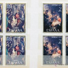 Sellos: ESPAÑA EN BLOQUE DE 4 SELLOS MNH AÑO 1970 EDIFIL 2002 - 2003 SPAIN E1970P NAVIDAD. Lote 45187572