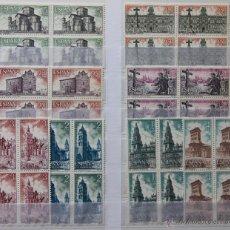 Sellos: ESPAÑA EN BLOQUE DE 4 SELLOS MNH AÑO 1971 EDIFIL 2063 - 2070 SPAIN E1971S SANTIAGO COMPOSTELANO. Lote 45218249