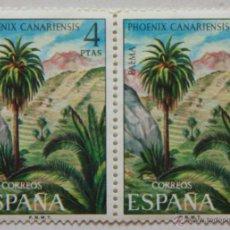 Sellos: ESPAÑA EN BLOQUE DE 2 SELLOS MNH AÑO 1973 EDIFIL 2122 SPAIN E1973 FLORA PALMERA. Lote 45236219