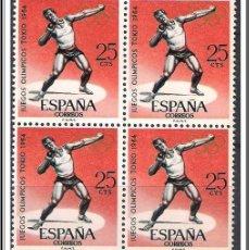 Sellos: SELLOS NUEVOS DE ESPAÑA BLOQUE DE 4 AÑO 1964 JUEGOS OLIMPICOS TOKIO Nº 1617 EDIFIL . Lote 125377492
