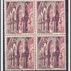 Sellos: SELLOS NUEVOS DE ESPAÑA BLOQUE DE 4 AÑO 1965 II TURISMO Nº 1645 EDIFIL . Lote 45400344