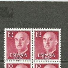 Sellos: ESPAÑA GENERAL FRANCO EDIFIL NUM. 1143 ** NUEVO EN BLOQUE DE 4 SELLOS. Lote 150450118