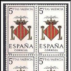 Sellos: SELLOS NUEVOS DE ESPAÑA BLOQUE DE 4 AÑO 1966 ESCUDOS DE VALENCIA Nº 1697 EDIFIL. Lote 125377511