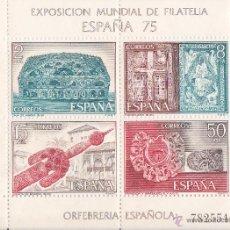 Sellos: EXPOSICIÓN MUNDIAL FILATELIA. 1975. ORFEBRERÍA ESPAÑOLA. 2 HOJITAS BLOQUE. PERFECTAS. Lote 45736891