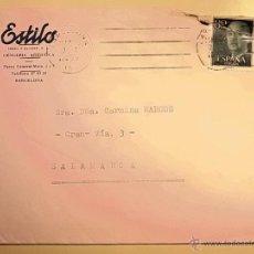 Sellos: MARCOFILIA - SOBRE CIRCULADO BARCELONA-SALAMANCA AÑO 1956. Lote 45912217
