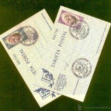 Sellos: I CONGRESO INTERNACIONAL DE FILATELIA. Lote 45940455