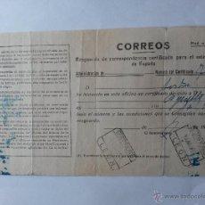 Sellos: RESGUARDO DE CARTA CERTIFICADA EN 1959 MATASELLOS DE LEON. Lote 45940988
