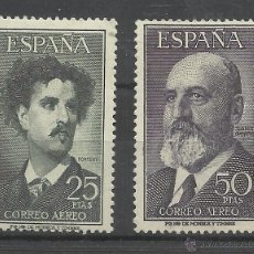 Sellos: FORTUNY TORRES QUEVEDO 1955 NUEVOS** VALOR 2014 CATALOGO 54.-- EUROS SERIE COMPLETA. Lote 45954803