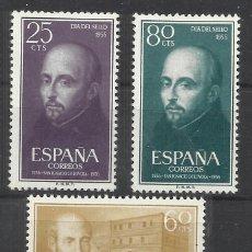Sellos: SAN IGNACIO DE LOYOLA 1955 NUEVOS** VALOR 2014 CATALOGO 5.25 EUROS SERIE COMPLETA. Lote 45958332