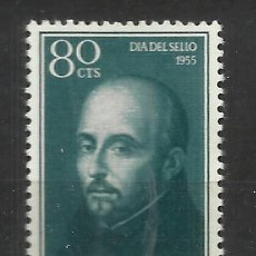 Sellos: SAN IGNACIO DE LOYOLA 1955 EDIFIL 1168 NUEVO** VALOR 2014 CATALOGO 4.-- EUROS. Lote 45958425