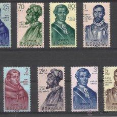 Sellos: FORJADORES 1963 NUEVOS** VALOR 2014 CATALOGO 11.75 EUROS SERIE COMPLETA. Lote 45989801
