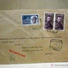 Sellos: SOBRE CIRCULADO. REEMBOLSO, MADRID, VALENCIA, 1964, RESTOS DE LACRADO. Lote 46217380