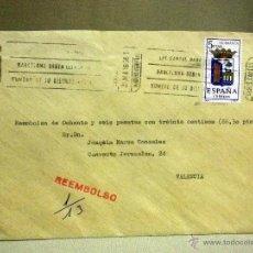 Sellos: SOBRE CIRCULADO. REEMBOLSO, MADRID, VALENCIA, 1965, RESTOS DE LACRADO. Lote 46217401