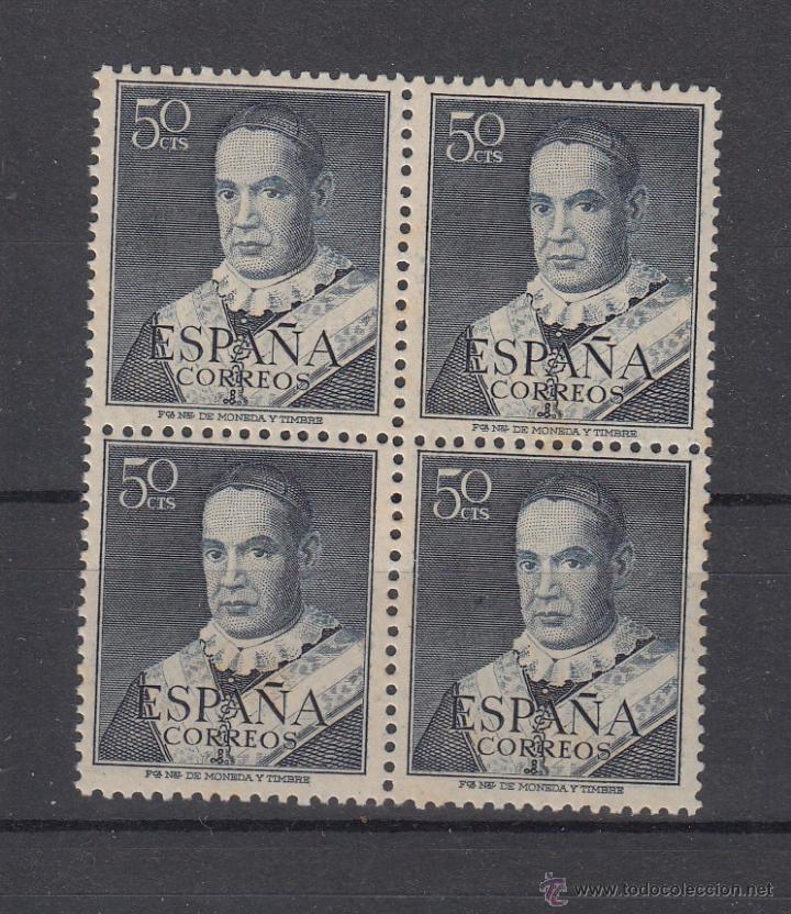ESPAÑA 1102 EN B4 SIN CHARNELA, SAN ANTONIO MARIA CLARET, BIEN CENTRADO, (Sellos - España - II Centenario De 1.950 a 1.975 - Nuevos)