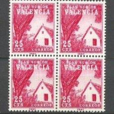 Sellos: ESPAÑA PLAN SUR DE VALENCIA EDIFIL NUM. 3 ** EN BLOQUE 4 SELLOS SIN FIJASELLOS . Lote 88841587