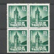 Sellos: ESPAÑA PLAN SUR DE VALENCIA EDIFIL NUM. 4 ** EN BLOQUE 4 SELLOS SIN FIJASELLOS . Lote 88841603