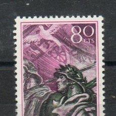 Sellos: ESPAÑA=EDIFIL Nº 1189=NUEVO SIN FIJASELLO=REF: 1703. Lote 46349572