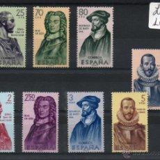 Sellos: ESPAÑA=EDIFIL Nº 1374/81=FORJADORES DE AMERICA=AÑO 1961=REF:1338. Lote 46448431