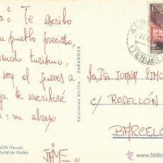 Sellos: POSTAL ALBARRACIN CIRCULADA A BARCELONA VER FOTO. Lote 46486680