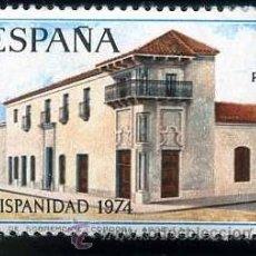 Sellos: SELLO DE 1 PESETA DE 1974 - 12 DE OCTUBRE HISPANIDAD ARGENTINA - Nº7. Lote 75654201