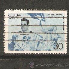 Sellos: LOTE P-SELLOS SELLO CUBA. Lote 206984806