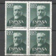 Sellos: ESPAÑA MARCELINO MENENDEZ EN BLOQUE DE 4 SELLOS EDIFIL NUM. 1142 ** SERIE COMPLETA SIN FIJASELLOS . Lote 47114020