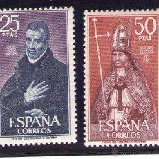 Sellos: 1970.25 FEB.-PERSONAJES ESPAÑOLES. Lote 47286759