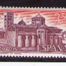Sellos: 1970.12.NOV.-MONASTERIO DE SANTA MARIA DE RIPOLL. Lote 47287109