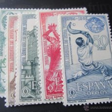 Sellos: 1964. FERIA MUNDIAL DE NUEVA YORK. EDIFIL 1590/94. Lote 239770260
