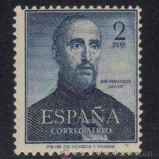 Sellos: ESPAÑA. EDIFIL Nº 1118 NUEVO. Lote 47368796