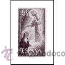 Sellos: AÑO 1957 (1206-1208) CENT. DE LA FIESTA DEL SAGRADO CORAZON DE JESUS (NUEVO). Lote 47389491
