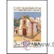 Briefmarken - AÑO 1978 (2477-2479) V CENTENARIO DE LA FUNDACION LAS PALMAS DE GRAN CANARIA (NUEVO) - 47435721