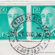 Sellos: CACERES .- MATASELLOS - MATASELLO FECHADOR VALENCIA DE ALCANTARA SOBRE SELLO DE FRANCO. Lote 47460741